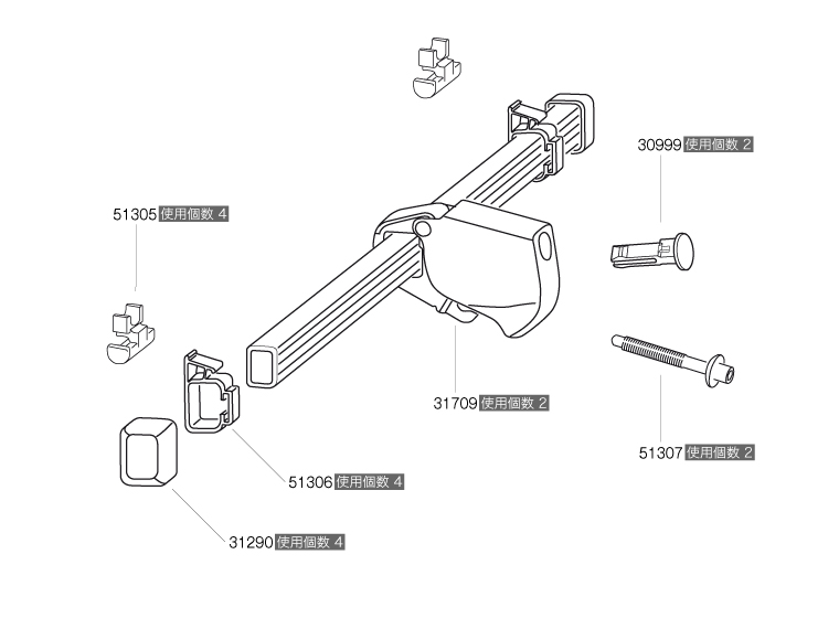 Thule SRA Short-roofline Adapter 774