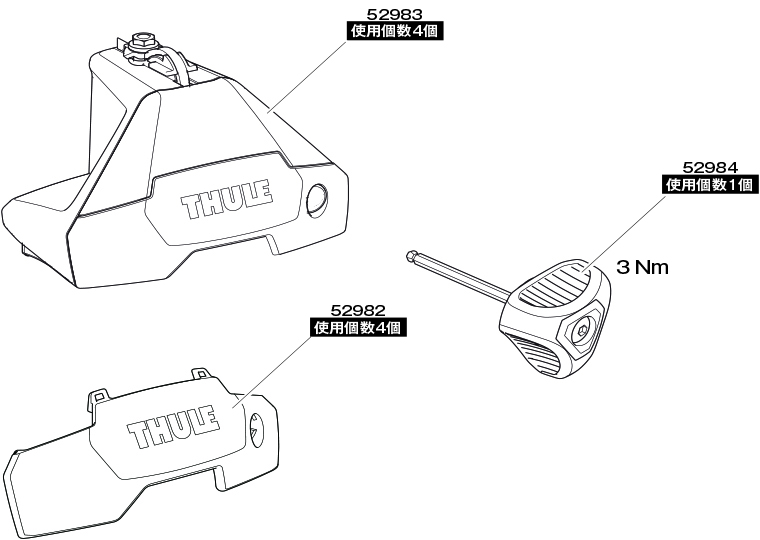 Thule Evo Clamp7105.jpg